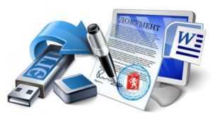 Как создать и получить электронную подпись для госуслуг