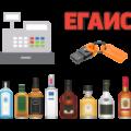 Купить ЭЦП для ЕГАИС в Москве за 2 000  Электронная цифровая подпись для ЕГАИС.