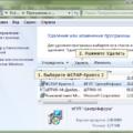 Инструкция установки Рутокен 2.0 для работы с ЕГАИС (УТМ 3.0.8)