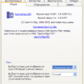Пароль к сертификату электронной подписи