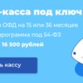 Электронная подпись (ЭЦП) для Росалкогольрегулирование и ЕГАИС