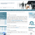 Продление сертификата ЭЦП (электронно-цифровой подписи)