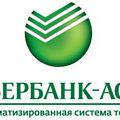 ЭЦП электронная подпись в Екатеринбурге от 1800 рублей