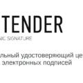 Получить электронную подпись ЭЦП во Владивостоке
