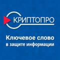 Настройка Рутокен ЭЦП для работы с ЕГАИС