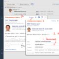 Продление и отзыв сертификата ключа подписи » Сертисфера: всё об электронной подписи (ЭП) || Сертификат эцп заявка на отзыв