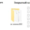 Как перенести электронную подпись изреестра Windows наMac — Эльба