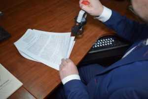 Подписание договора электронной подписью