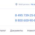 Установка электронной подписи - РТС-тендер 223 ФЗ