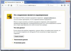 ЭЦП браузер плагин для firefox, с чего начать работу с расширением