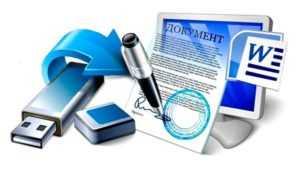 Нотариальное заверение электронных документов — Удостоверяющий центр СКБ Контур