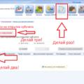 Как проверить электронную подпись в документе