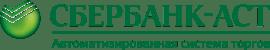 Регистрация ЭЦП на «Сбербанк-АСТ» |