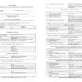 Выписка егрип с электронной подписью: предоставление и получение сведений из реестра