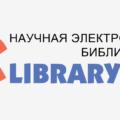 Documentum — система электронного документооборота. Скачать Documentum для ПК или смартфона | Coba.Tools