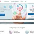 Как сделать электронную цифровую подпись в 2020 и 2021 году