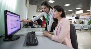 Как получить ЭЦП онлайн в Казахстане в 2020 году | NUR.KZ