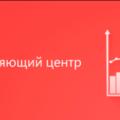 Онлайн сервис подачи документов для получения сертификатов