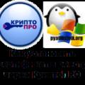 Как установить сертификат ЭЦП на компьютер Рутокен | Настройка ЭЦП Рутокен на компьютере
