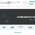 Проверка электронной подписи 2020 и 2021 сертификат ключа