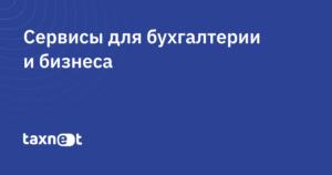 Утверждено положение обэлектронных кадровых документах: чтонадо знать работодателям — Бухонлайн