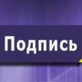 Купить электронную подпись для юридического лица — получить ЭЦП для ЮЛ в Москве