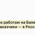 """Электронная подпись для документооборота. РЦ """"Практик""""."""