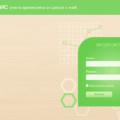 Отключение проверки цифровой подписи драйверов Windows (10, 8.1, 8, 7) • Android  1