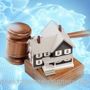Электронная цифровая подпись для торгов по банкротству, купить в Москве по цене 4 000 руб.