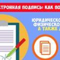 Статья 19. Заключительные положения / КонсультантПлюс