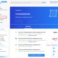Проверка электронного документа из Росреестра онлайн - проверка ЭЦП