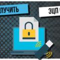 Как получить ЭЦП через телефон за 5 минут! » MHelp.kz