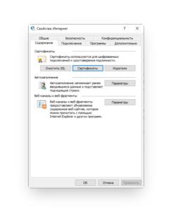 Что делать если КриптоПро не видит ключ JaCarta. Что делать?