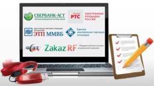Виды электронных подписей, с которыми можно работать на площадке - РТС-тендер 223 ФЗ