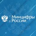 Правительство РФ утвердило правила использования электронной подписи при межведомственном взаимодействии