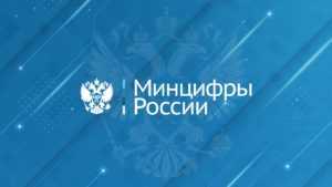 Список аккредитованных удостоверяющих центров в Москве.