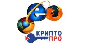 ✅ [Решено:] Установка сертификата ЭЦП ⭐️ пошаговая инструкция работы с цифровой подписью.