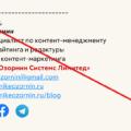 Крутая подпись в электронном письме: примеры и теоретические рекомендации