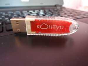 Как подписать документ электронной подписью с помощью КриптоПро - Моя подпись