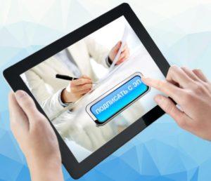 Как подписать документ электронной цифровой подписью - Ассоциация Учителей Информатики