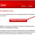 Криптография в Java / Хабр