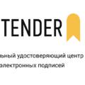 ЭЦП для торгов - купить электронную цифровую подпись для участия в торгах, аукционах, тендерах  в Москве