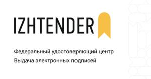 Как получить ЭЦП (электронную цифровую подпись) в Прокопьевске Кемеровская область в 2021 году: МФЦ Госуслуги