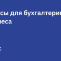 Новая счёт-фактура с 1 июля 2021 года