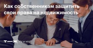Об отказе от создания сертификата ключа проверки электронной подписи. :: Министерство цифрового развития, связи и массовых коммуникаций Российской Федерации