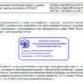 ❶ Как распечатать сертификат 🚩 как распечатать сертификат эцп 🚩 Программное обеспечение