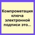 1. Термины и определения / КонсультантПлюс