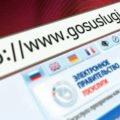 Криптокомпонент для госуслуг что это - Юр-адвокат online