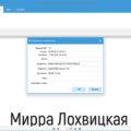 Редактирование документа PDF с помощью Acrobat DC